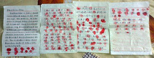 2015-4-30-minghui-dezhou-lizhiqiang-01