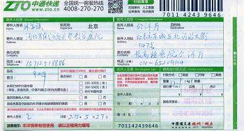 2015-5-31-mh-sujiang-hebei-zhujunqiang-1