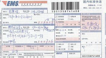 2015-6-1-mh-sj-shenyang-mlx-1