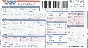 2015-6-1-mh-sj-shenyang-mlx-2