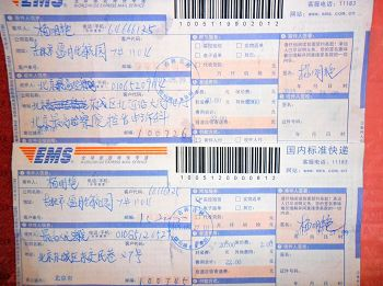 2015-6-1-minghui-sujiang-jilin-8-practitioner-02
