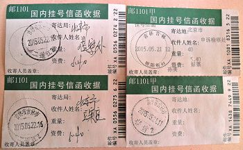 2015-6-1-minghui-sujiang-jilin-8-practitioner-03