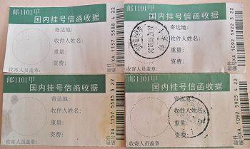2015-6-1-minghui-sujiang-jilin-8-practitioner-05