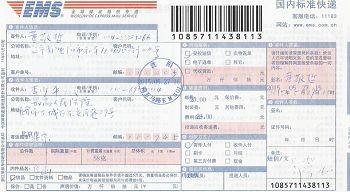 2015-6-1-sj-shenyang-djz20150527-1