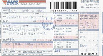 2015-6-1-sj-shenyang-djz20150527-2