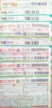 2015-6-12-506070544690p10_01_china