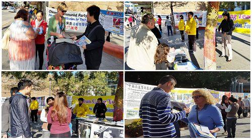 2015-6-16-minghui-falun-gong-sydney-03