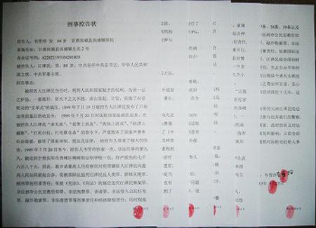 2015-6-2-mh-sujiang-gansu-weixueling-1