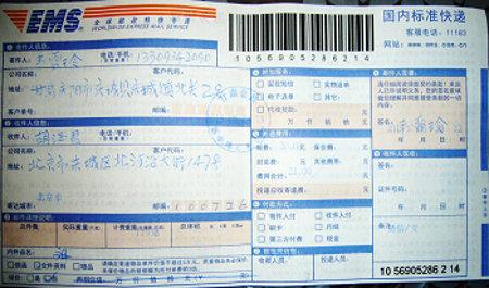 2015-6-2-mh-sujiang-gansu-weixueling-2