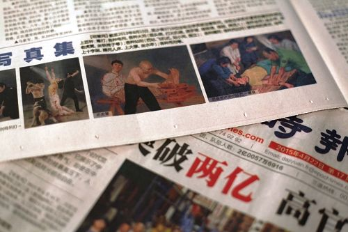 2015-6-4-minghui-france-media-04