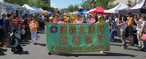 2015-6-5-minghui-falun-gong-calgary-01