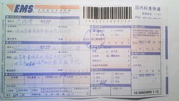 2015-6-8-mh-sujiang-hebei-feng-1