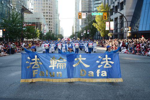2015-7-2-minghui-falun-gong-vancouver-01