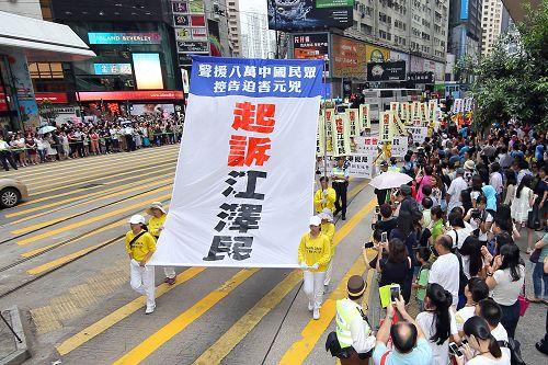 2015-7-21-minghui-hongkong-parade-14