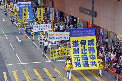 2015-7-21-minghui-hongkong-parade-19