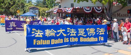 2015-7-4-minghui-falun-gong-sanfranscisco-07