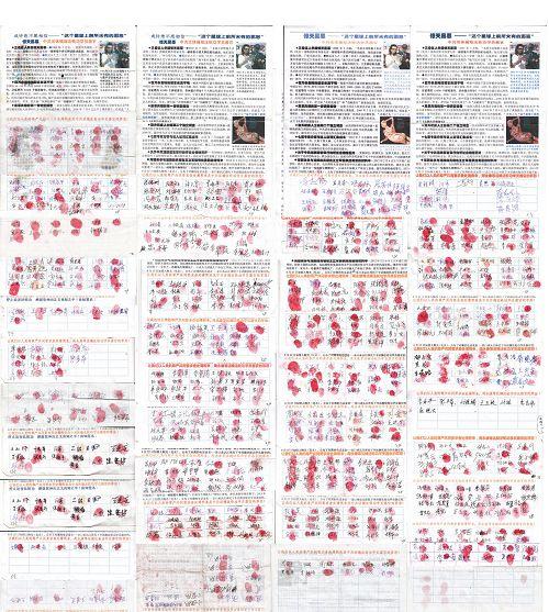 2015-8-13-mh-signature-zhangjiakou-2