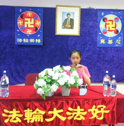 2015-8-24-minghui-englang-xiaodizi_fahui-02
