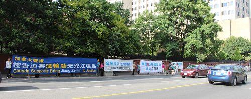 2015-8-25-minghui-toronto-sj-824-01