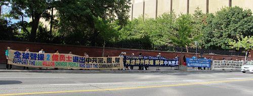 2015-8-25-minghui-toronto-sj-824-02
