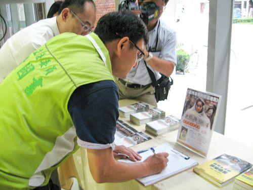 2015-8-27-minghui-taiwan_taizhong-sujiang_petition-01