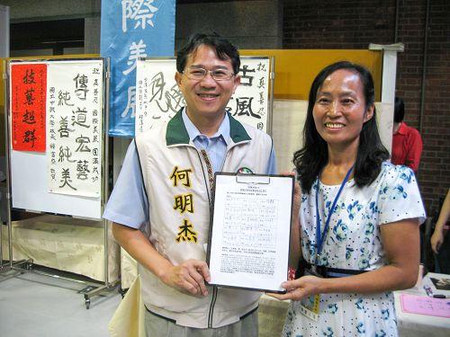 2015-8-27-minghui-taiwan_taizhong-sujiang_petition-02