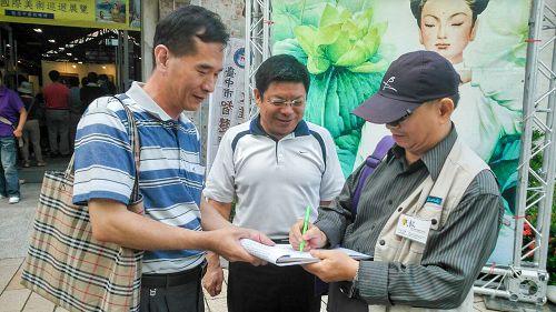 2015-8-27-minghui-taiwan_taizhong-sujiang_petition-05