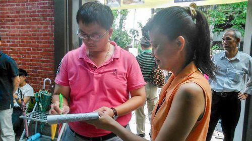 2015-8-27-minghui-taiwan_taizhong-sujiang_petition-06