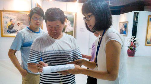 2015-8-27-minghui-taiwan_taizhong-sujiang_petition-07